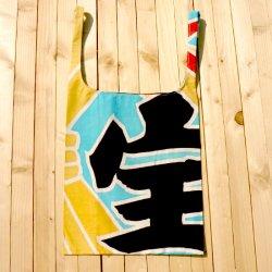 【全面大漁旗!】大漁だべさエコバッグ_手提げ7