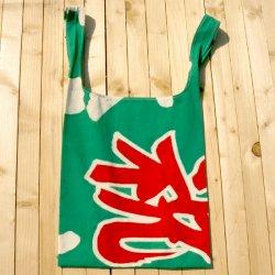 【全面大漁旗!】大漁だべさエコバッグ_手提げ10