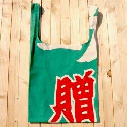 【全面大漁旗!】大漁だべさエコバッグ_手提げ11