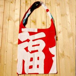 【全面大漁旗!】大漁だべさエコバッグ_肩掛け8