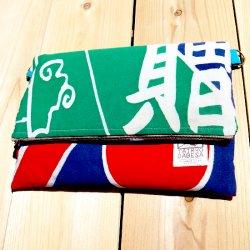 【全面大漁旗!】大漁だべさクラッチバッグ_2