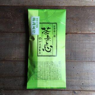 抹茶入り煎茶「京みどり」80g