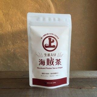 生姜入り海賊茶24g