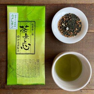 送料無料!抹茶入り玄米茶「カメレオン」80g【6袋セット】