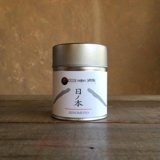有機抹茶【日ノ本】30g/缶