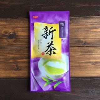 鹿児島新茶【極】Kiwami