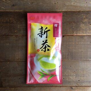 鹿児島新茶【輝】Kagayaki