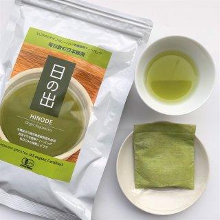 エピガロ君入り有機緑茶ティーバッグ「ひので」5.5g30p