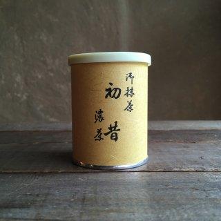 お抹茶まっちゃ 濃茶【初昔】30g/缶