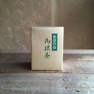 お抹茶まっちゃ 薄茶【安芸の白】30g/箱