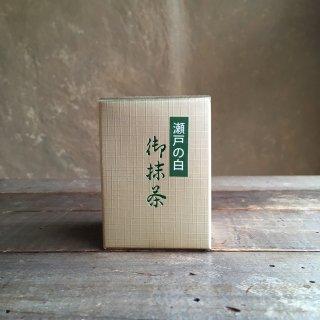 お抹茶まっちゃ 薄茶【瀬戸の白】30g/箱