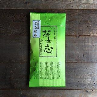 玉露【よしはる】80g