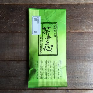 煎茶「朝宮」80g