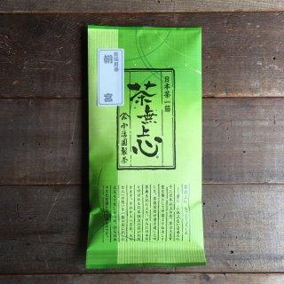 煎茶 朝宮 80g