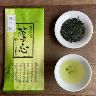 煎茶「桃ヶ野」80g