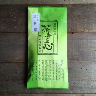 煎茶「正喜撰」80g