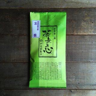 かぶせ茶【玉凰】80g