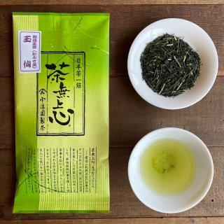 かぶせ茶 玉仙 80g