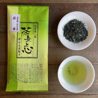 かぶせ茶「玉水」80g