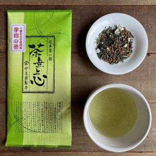 玄米茶「宇治の誉」80g