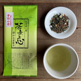 玄米茶 宇治の誉 80g