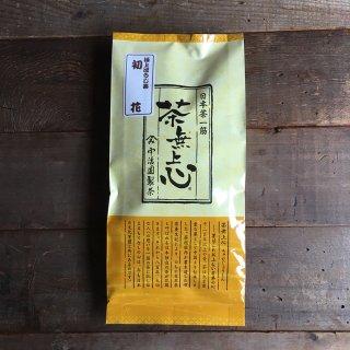 ほうじ茶「初花」80g