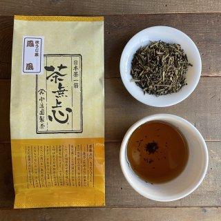 ほうじ茶 鳳凰 80g