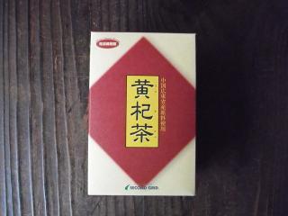 黄杞茶 60g(2g×30)