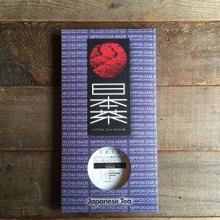 ●日本茶【京都玉露】50g/箱