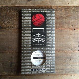 ●日本茶【静岡ほうじ茶】30g/箱