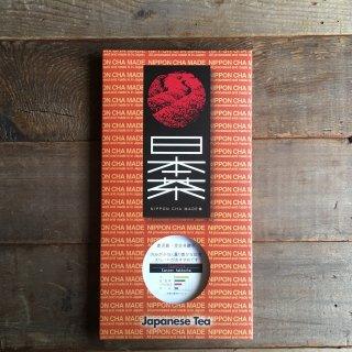 ●日本茶【鹿児島完全発酵茶】50g/箱