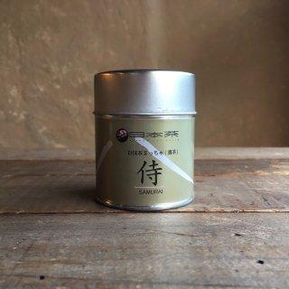 お抹茶まっちゃ(濃茶)「侍 SAMURAI」 30g/缶