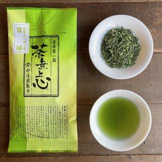 抹茶入り雁ケ音【浮城】80g