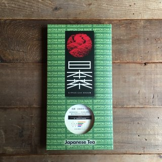 ●日本茶 お抹茶まっちゃ  刀  2g×10