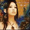 Sakura Akagi / 叡智 〜Save Me〜