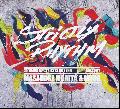 MASANORI MORITA (STUDIO APARTMENT) & MURO / 20 Years of Strictly Rhythm [2MIX CD] - 究極のハウス!