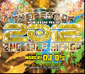 DJ D's / THE BEST OF 2012 2nd HALF HIPHOP [MIX CD] - ヤバすぎる2012年下半期HIPHOP!