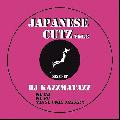 DJ KAZZMATAZZ / JAPANESE CUTZ VOL.8 [MIX CD] - ド定番DISCOをサンプリングしてナ◯キのCMにも使われた3MCの...