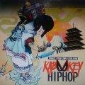 V.A. / KABOOKEY HIP HOP [CD] - ジャパニーズヒップホップコンピレーションアルバム!傾奇者達のHIP HOP がここにある!