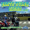 ACURA from FUJIYAMA / Earth Ruler Mixxx vol.22 [MIX CD] - AMAICAの新たな時代の幕開け!