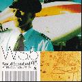 Tatsuo Sunaga / World Standard.05 [MIX CD] - JAZZTRONIKのニュー・ボサなトラックなど!