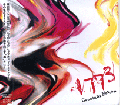 1773 / Constant Motion (CD) - Artifacts / It's Getting Hot (Remix)同ネタ収録!