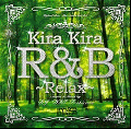 DJ DDT-Tropicana / Kira Kira R&B -Relax- [MIX CD] - 貴方のリラックスタイムにこの1枚...