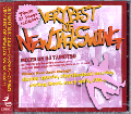 DJ Tamotsu / Very Best Of New Jack Swing [MIX CD] - New Jack Swingをテンポよくミックス!