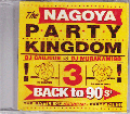 DJ CAUJOON vs DJ MURAKAMIGO / NAGOYA PARTY KINGDOM 3 [MIX CD] - 90'sのニオイがこの1枚に凝縮!