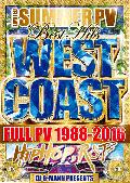 DJ G-Mann / Best Hits West Coast [MIX DVD] - ウエッサイの歴史を物語る29年間のベスト盤!!