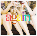 V.A. / again~90s R&B Party [2CD] - クラバー感涙!セツナ90'S R&B満載のコンピ!!