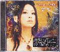 Sakura Akagi / 叡智 〜 ei-chi 〜 【CD】 - エレクトロニカファンにも聴いてもらいたい良質な1枚!