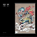 Uyama Hiroto (宇山寛人) / freeform jazz [CD] - Uyama Hirotoの更なる可能性を感じさせるアルバムに!