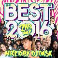 DJ DASK / THE BEST OF 2016 2nd Half [DKCD-248][2枚組MIX CD] - 超大ヒットベスト版ミックス!!